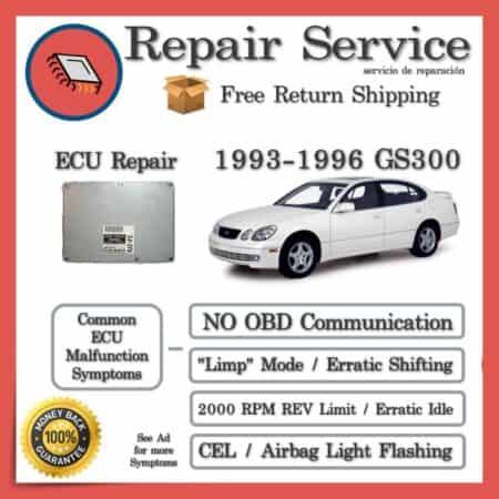 1993-1996 Lexus GS300 Engine Computer ECU Repair Service