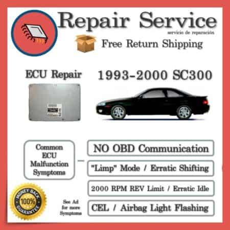 1993-2000 Lexus SC300 Engine Computer ECU Repair Service