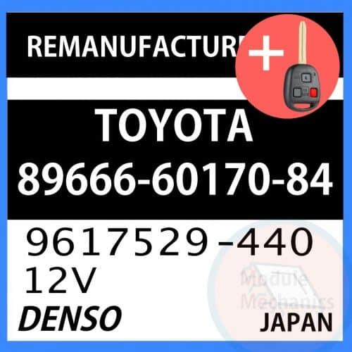 Compatible: 2000 Toyota Land Cruiser OEM Part Number: 89666-60170-84 | 896666017084 | 9617529-440 | 9617529-440
