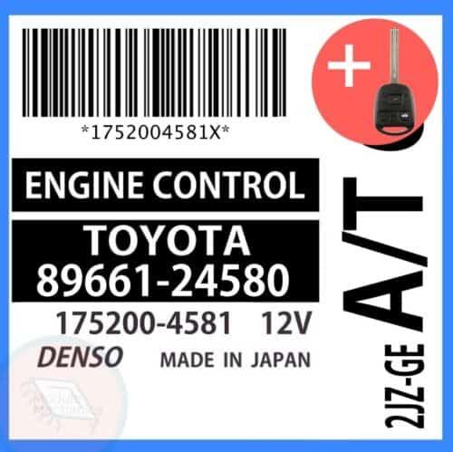 89661-24580 OEM ECU W/ Programmed Master Key Lexus SC300